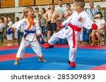 odessa  ukraine   june 7  2015  ... | Shutterstock . vector #285309893