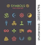 vector flat icon set   symbols  | Shutterstock .eps vector #285319796