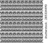 black and white patterns | Shutterstock .eps vector #285334490