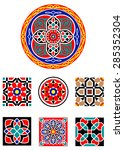 traditional middle eastern... | Shutterstock .eps vector #285352304