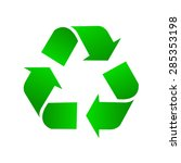recycle symbol | Shutterstock .eps vector #285353198