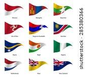 set  flags of world sovereign... | Shutterstock .eps vector #285380366