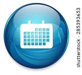 calendar  icon | Shutterstock .eps vector #285393653