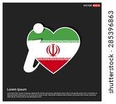 i love iran flag heart   Shutterstock .eps vector #285396863