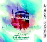 illustration of eid mubarak ... | Shutterstock .eps vector #285410819