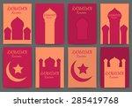vector illustration set of... | Shutterstock .eps vector #285419768