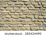 new stone cladding plates on... | Shutterstock . vector #285424490