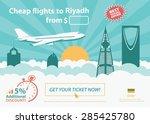 flat travel banner   riyadh  ... | Shutterstock .eps vector #285425780