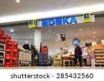 meppen  germany   february 27 ... | Shutterstock . vector #285432560