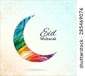 eid mubarak card. ramadan... | Shutterstock .eps vector #285469076