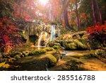 wonderful waterfall in thailand ... | Shutterstock . vector #285516788