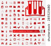 set of medical stickers | Shutterstock .eps vector #285525680