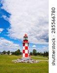 Small photo of Cape Race Lighthouse in Ottawa - Ottawa, Ontario, Canada