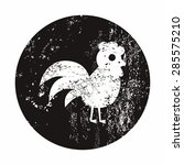 cock icon.