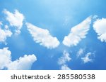 angel wings formed from clouds. | Shutterstock . vector #285580538