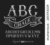 Decorative Capital Letters Hand ...