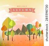 autumn | Shutterstock .eps vector #285598730