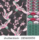 japanese pattern set. seamless... | Shutterstock .eps vector #285603050