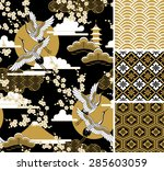 japanese pattern set. seamless... | Shutterstock .eps vector #285603059
