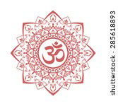 om symbol  aum sign  with... | Shutterstock .eps vector #285618893