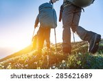 hiking in mountains | Shutterstock . vector #285621689