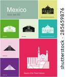 landmarks of mexico. set of... | Shutterstock .eps vector #285659876