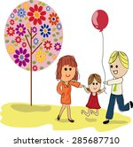 happy family of father and... | Shutterstock .eps vector #285687710