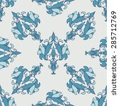 damascus seamless pattern in... | Shutterstock .eps vector #285712769