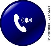 Telephone Ring Button