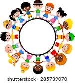 circle of happy children of... | Shutterstock .eps vector #285739070