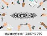 vector mentoring concept... | Shutterstock .eps vector #285743090