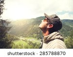 man hiking in the nature at... | Shutterstock . vector #285788870