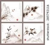 set of cards with mountains ... | Shutterstock .eps vector #285792116