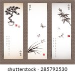 banners with bonsai tree ... | Shutterstock .eps vector #285792530
