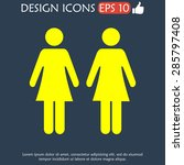 couple icon . flat vector... | Shutterstock .eps vector #285797408