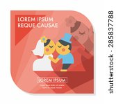 wedding couple flat icon with... | Shutterstock .eps vector #285837788