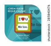 valentine's day message phone... | Shutterstock .eps vector #285840476
