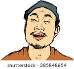 stoned man.   Shutterstock .eps vector #285848654