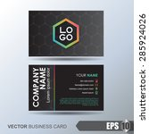 business card | Shutterstock .eps vector #285924026