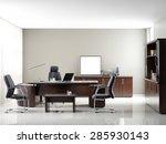vip office furniture | Shutterstock . vector #285930143