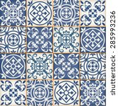 gorgeous seamless patchwork... | Shutterstock .eps vector #285993236