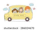 cute school kids riding a...   Shutterstock .eps vector #286024670
