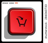 put in shopping cart. icon.... | Shutterstock .eps vector #286060733