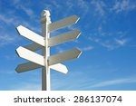 direction sign with blank... | Shutterstock . vector #286137074