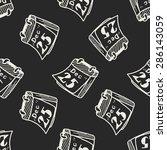 december calendar doodle... | Shutterstock .eps vector #286143059