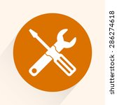 service symbol. hammer with...   Shutterstock .eps vector #286274618