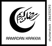 ramadan greetings in arabic... | Shutterstock .eps vector #286350293