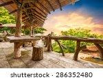 Wooden Porch At The Natural...