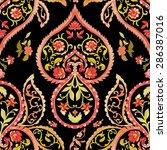 watercolor paisley seamless...   Shutterstock .eps vector #286387016