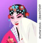 Woman In Chinese Opera Dress...